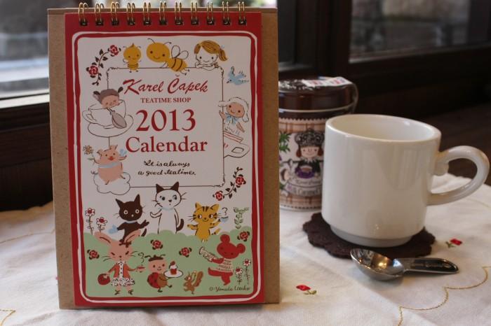 ①カレンダー