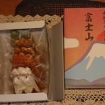 手焼きせんべい富士山