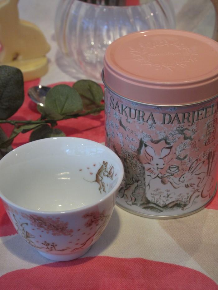 さくらダージリン&茶椀