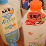 エコベール食器用洗剤