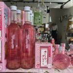 大人気!桜のお酒