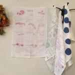 ファブリックカレンダー